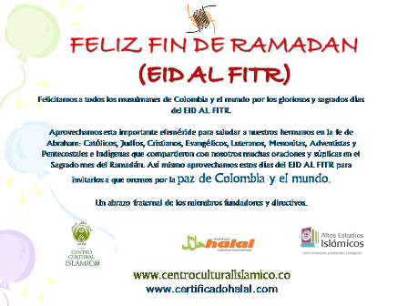 Feliz Eid Al Fitr 2016 web